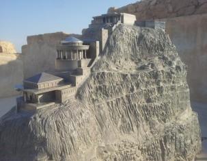 Photo of Masada