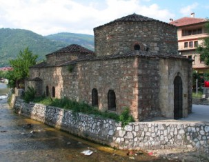 Photo of Tetovo
