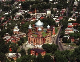 Photo of Michurinsk
