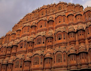 Photo of Jaipur