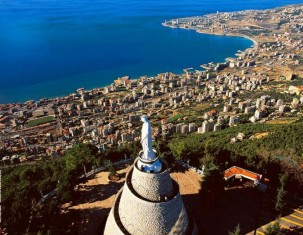 Photo of Jounieh