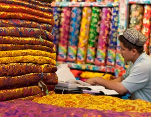 Photo of Kashgar