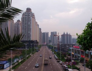 Photo of Chongqing