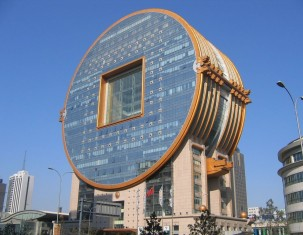 Photo of Shenyang