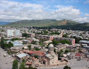 Photo of Gori