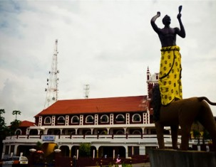 Photo of Kumasi