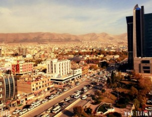 Photo of Sulaymaniyah