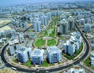 Photo of Rishon LeZion