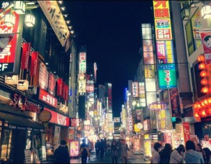 Photo of Tokyo