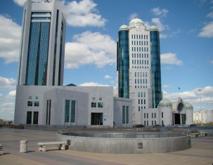 Photo of Uralsk