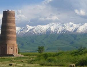 Photo of Uzgen