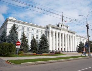 Photo of Tiraspol