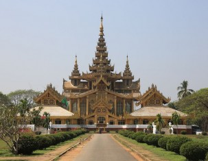 Photo of Bago