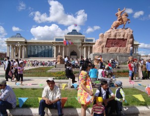 Photo of Ulaanbaatar