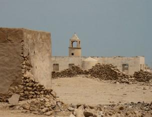 Photo of Al Khawr