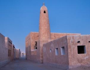Photo of Al Wakrah