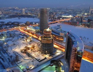 Photo of Ekaterinburg