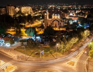 Photo of Niš