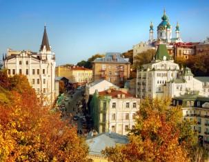 Photo of Kiew