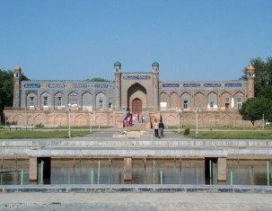 Photo of Kokand