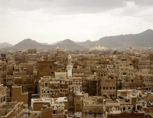 Photo of Jemen