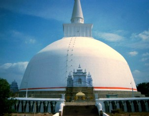 Photo of Anuradhapura