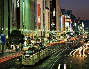 Photo of Hiroshima