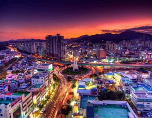 Photo of Ulsan
