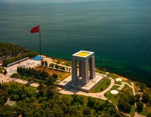 Photo of Çanakkale