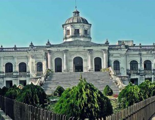 Photo of Rangpur