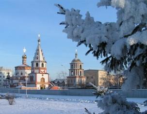 Photo of Irkutsk