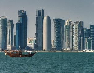 Photo of Doha