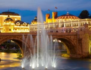 Photo of Skopje