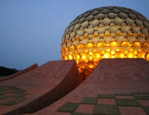 Photo of Auroville