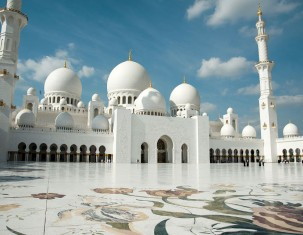 Photo of Abu Dhabi