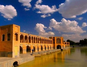 Photo of Isfahan