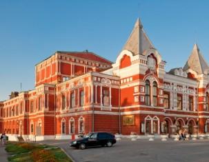 Photo of Samara