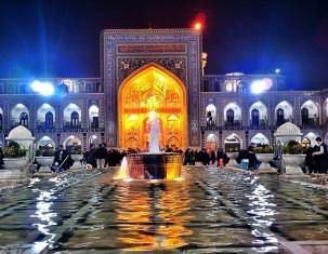 Photo of Mashhad