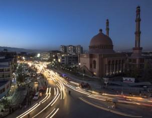 Photo of Kabul