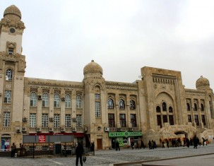 Photo of Nakhchivan City