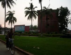 Photo of Mymensingh