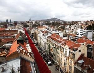 Photo of Sarajevo