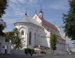 Photo of Grodno