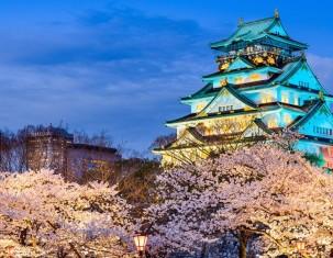 Photo of Ōsaka