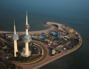 Photo of Kuwait City