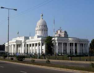Photo of Sri Jayawardenapura Kotte