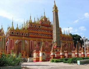 Photo of Monywa