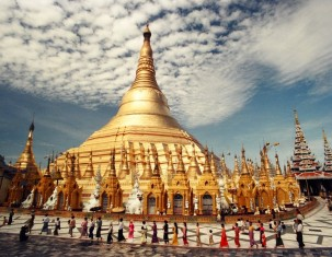 Photo of Yangon