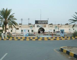 Photo of Faisalābād