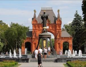 Photo of Krasnodar